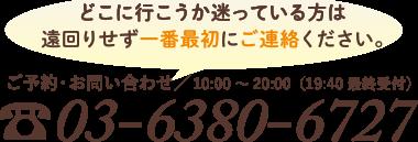 03-5989-0265