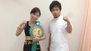 WBC女子世界ミニフライ級・アトム級ユース王者 黒木優子選手